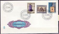 Luxemburg Nr.  1033-35 FDC  Schach Banknoten Staatssparkasse