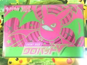 Pokemon Card Game Sward & Shield SHINY BOX Crobat V Japanese