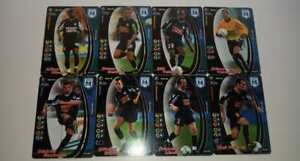 Lot Cartes Montpellier MHSC Wizards Football Champion 2001 2002 Panini