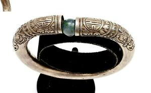 1930's Chinese Solid Silver Bangle Bracelet Calligraphy Hard Stone Bead Marked