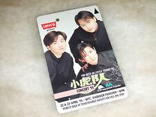 MusicCD4U Xiao Hu Dui Little Tigers Concert 1995 Singapore 小虎队新加玻演唱会周边商品