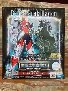 Bandai Myth Cloth EX - Asgard Beta Merak Hagen