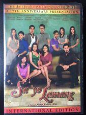 Sa'yo Lamang Filipino Dvd