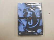 CHINESE The X Files Season 5 6DVD set! Factory sealed new old stock! 2002! LOOK