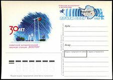 Russia 1987 Antarctic Unused Stationery Card #C35610