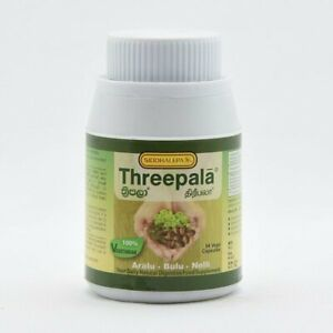 Siddhalepa Thripala 100% Natural Daily Natural Digestive Food Supplement Ceylon
