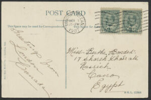 1907 London Ont Boating Springbank PC, 2c UPU Rate to Egypt, Receiver