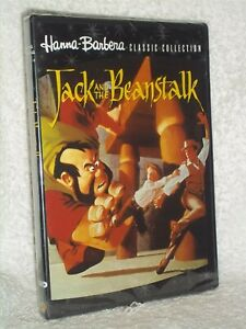 Jack And The Beanstalk (DVD, 2015) NEW Hanna Barbera Gene Kelly Bobby Riha