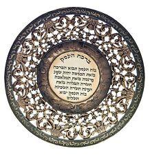 Beautiful Bussines Blessing Hebrew Judaica Jewish Decoration Torah Bless God Jew