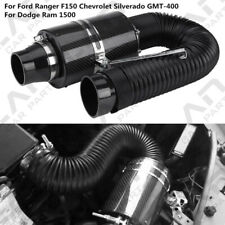 Universal Air Filter Box Carbon Fiber Cold Feed Induction Air Intake System Kit