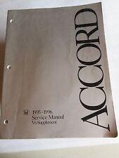 1995-1996 Honda Accord V6 Supplement Service Repair Manual Dealership Workshop