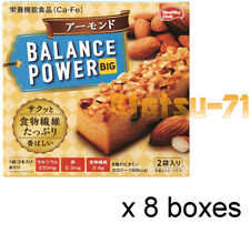 BALANCE POWER BIG Almond flavor 8 Boxes Nutrition bar Snack Japan