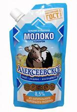 "Condensed milk ""Алексеевское"" Natural cow's milk"