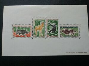 "Ivory Coast #210a MNH, ""Wildlife"" Miniature Sheet, Scott Catalog Value $ 25.00"