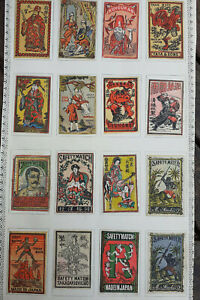 16  Antique c 1900 MATCHBOX Labels JAPAN / CHINA --  People,  Samurai