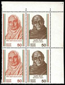 India 1983 India's Struggle For Freedom Set In Block Of Four Stamps - MUH