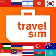 türkei sim karte kaufen Türkei SIM Karten mit 4G Verbindung günstig kaufen | eBay türkei sim karte kaufen