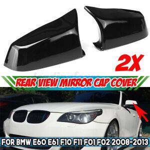Pair Gloss Black Side Mirror Cover Cap For BMW E60 E61 F10 F11 F01 F02 2007-2013
