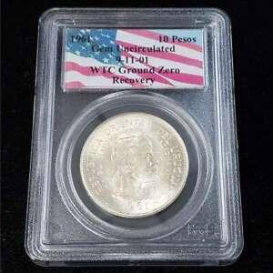 1961 Uruguay 10 Pesos Silver PCGS Gem Unc WTC Ground Zero Recovery Coin GBWTC1