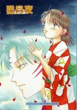 InuYasha doujinshi Sesshoumaru Sesshomaru x Rin Starry Night Milk Caramel