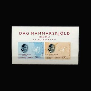 Haiti, Sc #C211a, MNH, 1963, S/S, Dag Hammarskjold, UN, A350RID-B