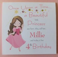 Personalised Daughter Niece Birthday Card 1st  2nd 3rd 4th 5th etc