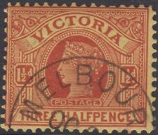Stamp Victoria 1&1/2d red queen sideface cancelled to order, October 1901, gum
