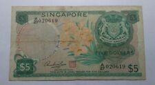 Singapore $5 Banknote Orchid Series