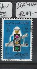 UNITED ARAB EMIRATES  (P0502BB)  SG 51   VFU