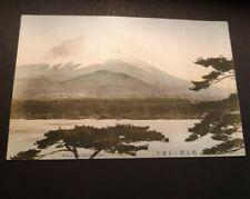 Vintage Japan Postcard - View of Fuji from Shojin Lake