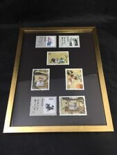 Chinese Stamps Vintage 1980s Set of 7 Framed Paintings and Cultural Symbols