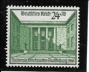 #0743# Deutsches Reich 1940, Nat. Briefmarkenausstellung, Nr. 743 postfrisch **