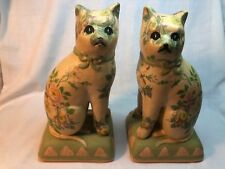 Dona White Hand Painted, Hand Made SIGNED Cat bookends - RARE & HTF