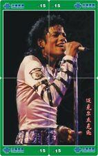 Michael Jackson 4 telefoonkaarten/télécartes  (MJ53-77 4p)