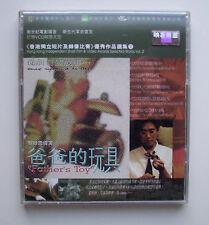 Hong Kong Independent Short Film & Video Awards Selected Works Vol. 2
