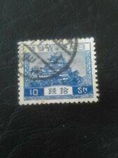 USED STAMP OF JAPAN 1926 DEFINITIVE 10 SEN BLUE.