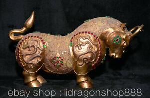 """12"""" China Cuivre Doré Inlay Gem 12 Zodiac Year Animal Bull Bœufs Bétail Statue"""
