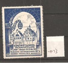 CINDERELLA -Q73- GERMANY -  GASTWIRTS GEWERB FACH AUSSTELLUNG - BAYERN - 1913