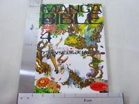 MANGA BIBLE 4 How to Draw Manual Comic Art Japan Book *