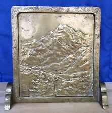 1938 Chang Hwa Bank Commemorative Bronze Table Screen