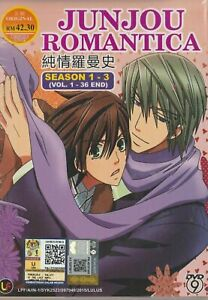 Junjou Romantica DVD (Season 1-3) (Vol.1-36 end) with English Subtitle