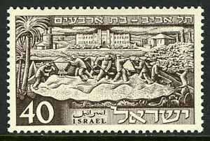 Israel 44, MNH. Tel Aviv, 40th anniv. 1951