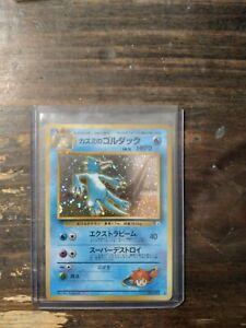 Pokemon Trading Card Game Misty's Golduck Holo (Japanese) Gym Challenge Set