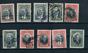TURKEY OLD STAMPS 1930s USED / MH on a Card    [10101]