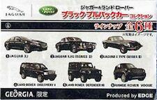 GEORGIA Coffee Black Pull-Back Car Collection JAGUAR LAND ROVER (6) Complete Set