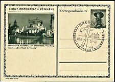 AUSTRIA, POSTAL STATIONERY, YEAR 1952