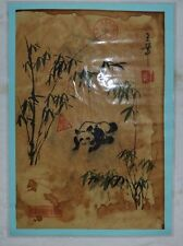 China Central Academy of Fine Arts Precious Teaching Materials Painting Sealed