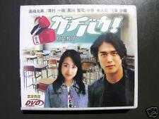 Japanese Drama Gachi Baka ORG DVD
