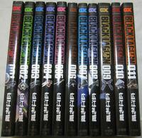 BLACK LAGOON Vol.1-11 Set Japanese Version Manga