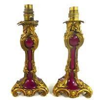Par Antiguo Francés Bronce Dorado & Rouge Cerámica Candelabros lámparas Rococó